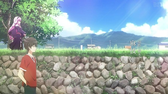 「神様になった日」第2話感想 画像 (2)