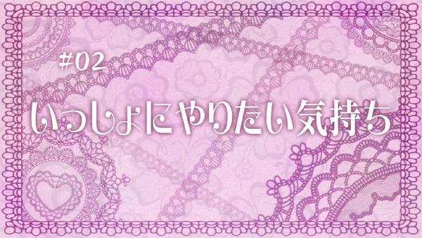 「天使の3P」2話 (38)