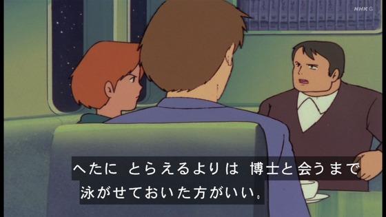 「未来少年コナン」第10話感想  (18)