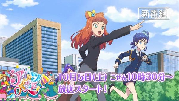 アイカツフレンズ「アイカツフレンズ!」76話感想 (154)