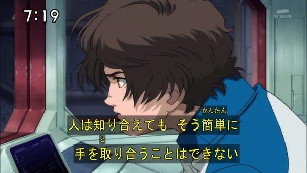 「機動戦士ガンダム UC」15話 (24)
