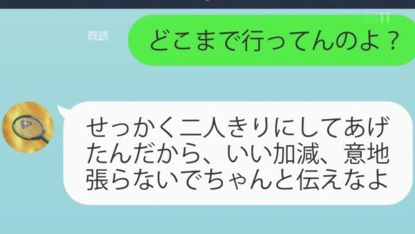 「はねバド!」9話感想  (30)