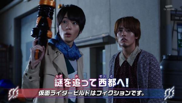 「仮面ライダービルド」2話 (89)