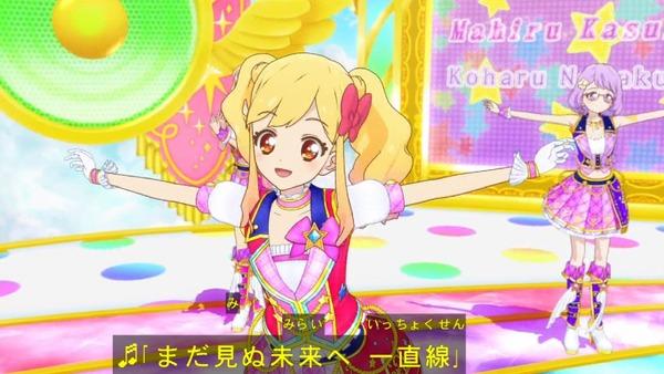 「アイカツスターズ!」第100話 最終回 (118)