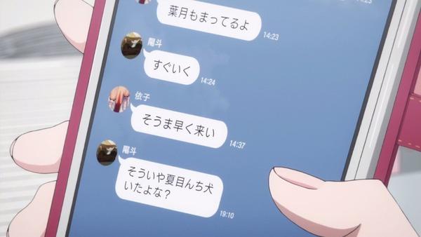 「Just Because!(ジャストビコーズ)」3話 (53)