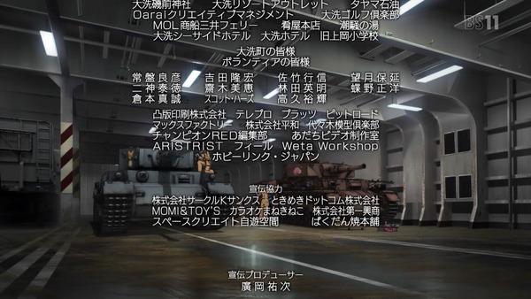 「ガールズ&パンツァー」劇場版 (930)