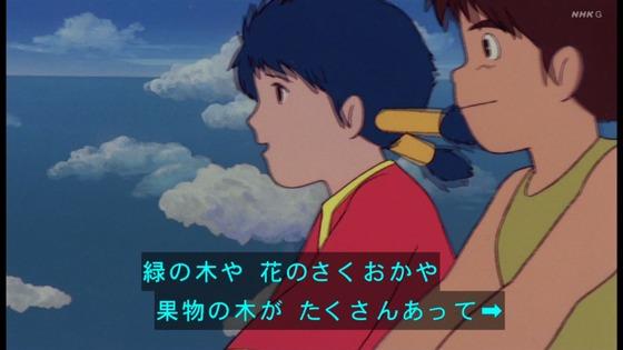 「未来少年コナン」第12話感想 (122)