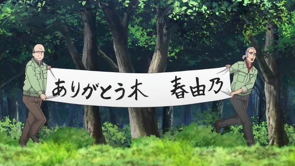 「サクラクエスト」25話 (53)