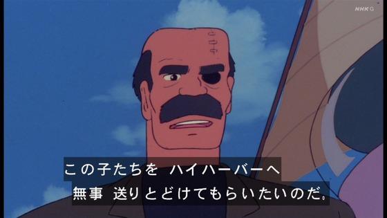 「未来少年コナン」第13話感想 (7)