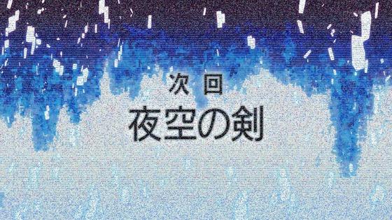 「SAO アリシゼーション」3期 第19話感想 (62)
