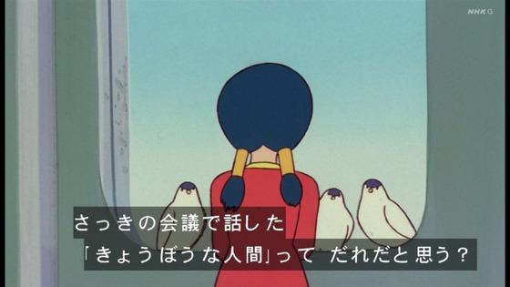 「未来少年コナン」第5話感想 (69)