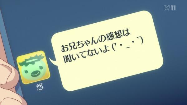 「ラーメン大好き小泉さん」11話 (8)