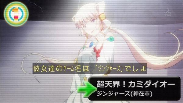 「アクションヒロイン チアフルーツ」4話 (29)
