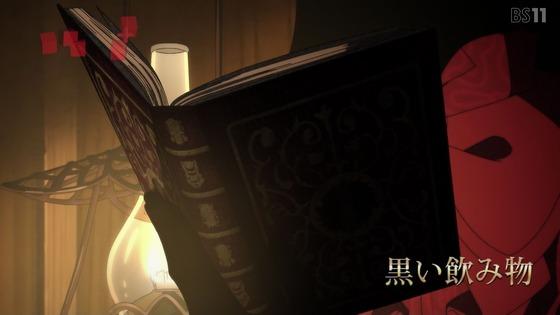 「シャドーハウス」11話感想 (5)