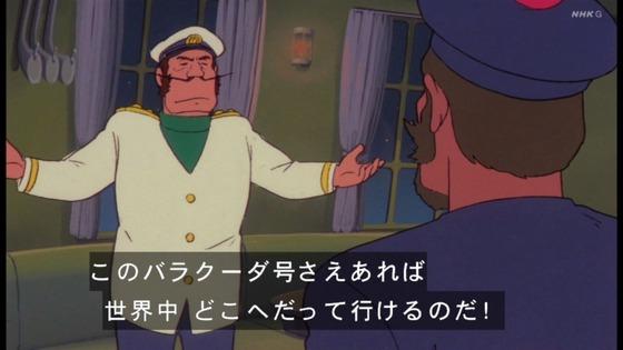 「未来少年コナン」第6話感想 (78)