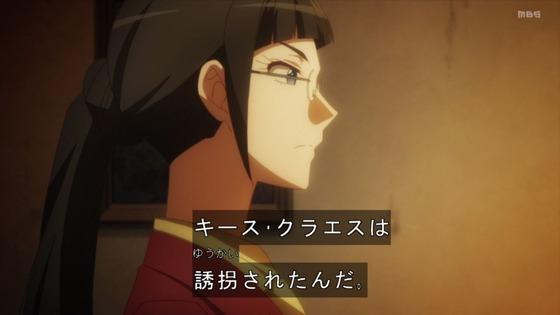 「はめふらX」2期 10話感想 (90)