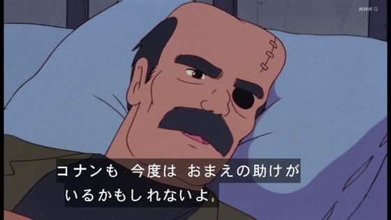 「未来少年コナン」第26話感想(実況まとめ)画像 (26)