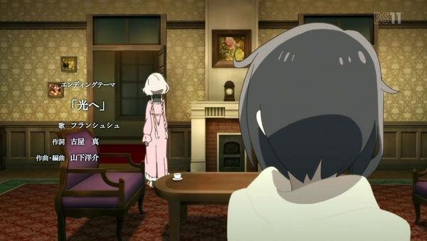 「ゾンビランドサガ」3話感想 (72)