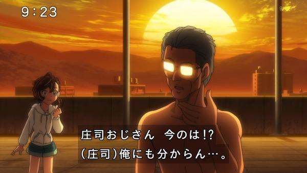 「ゲゲゲの鬼太郎」6期 65話感想 (62)