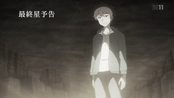 「ポプテピピック」11話 (35)