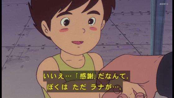 「未来少年コナン」第10話感想  (97)
