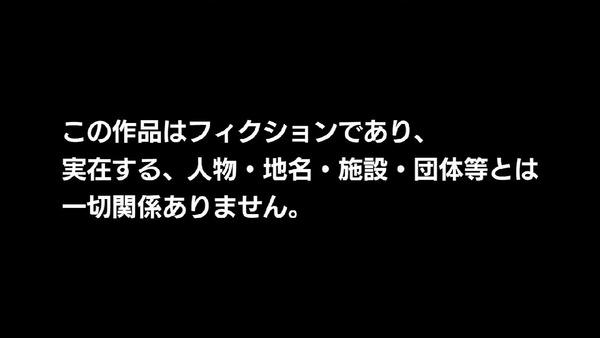 「つうかあ」1話 (1)