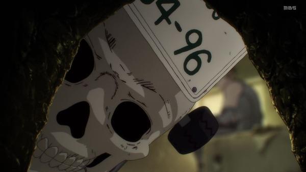 「ドロヘドロ」第4話感想 画像  (15)