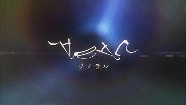 「正解するカド」10話 (100)