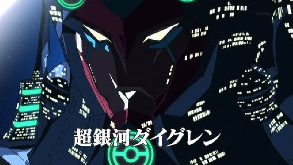 「天元突破グレンラガン」24話 (3)