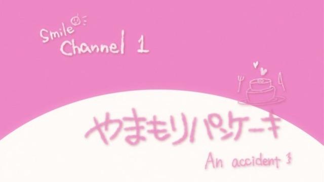 Aチャンネル (62)