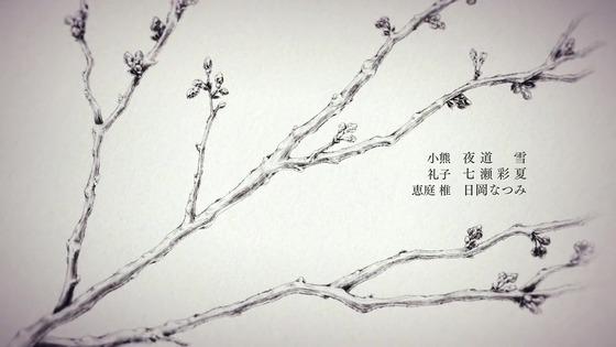 「スーパーカブ」12話 最終回感想 (180)