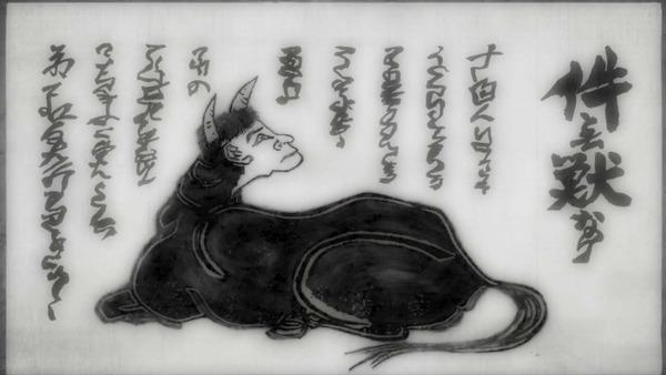 「虚構推理」5話感想 画像 (33)