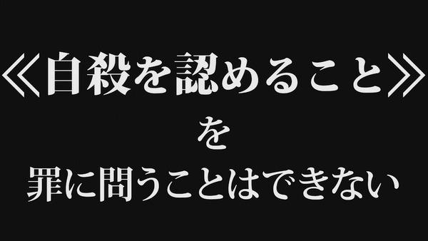 「バビロン」第4話感想 (30)