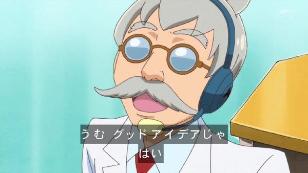「キラキラ☆プリキュアアラモード」28話 (27)
