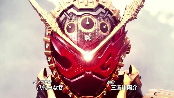 「仮面ライダージオウ」7話感想 (5)