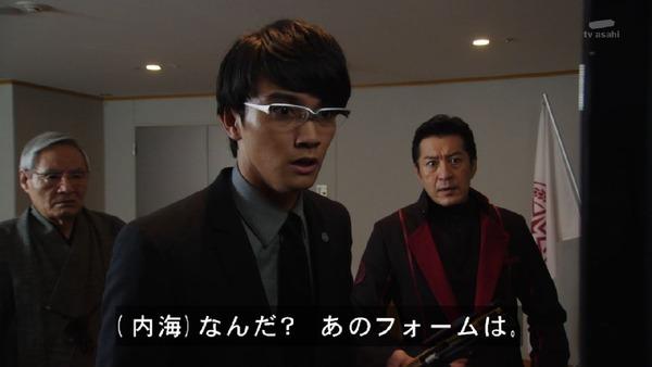 「仮面ライダービルド」28話 (28)