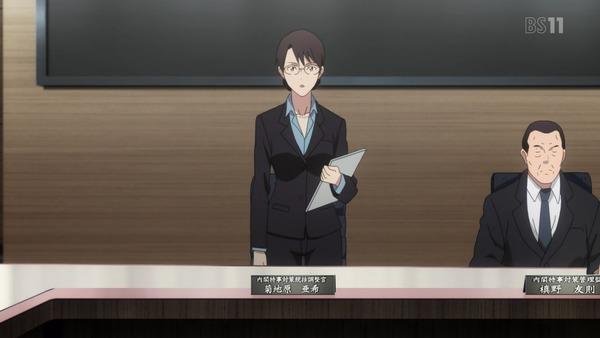 「ReCREATORS(レクリエイターズ)」5話 (32)