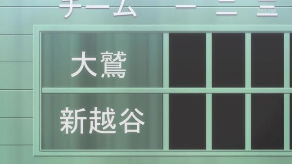 「球詠」5話感想 (97)