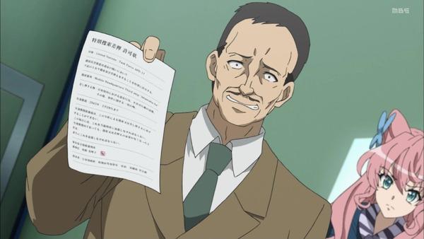 「戦姫絶唱シンフォギアXV」5話感想 (4)