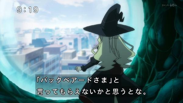 「ゲゲゲの鬼太郎」6期 34話感想  (56)