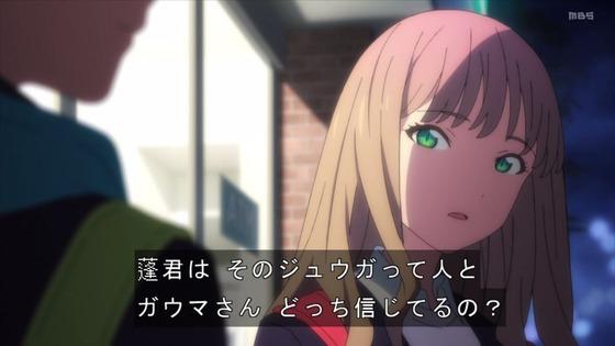 「SSSS.DYNAZENON ダイナゼノン」3話感想 (55)