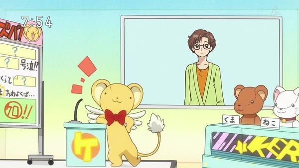 「カードキャプターさくら クリアカード編」4話 (73)