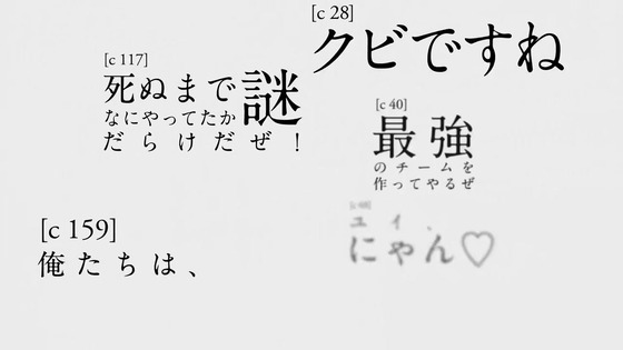 「Angel Beats!」第3話感想  (127)