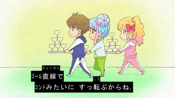 アイカツスターズ!」第58話 (31)