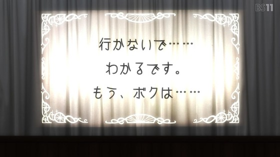 「マギアレコード 2期」8話感想 (32)