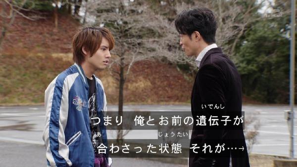 「仮面ライダービルド」34話感想  (20)