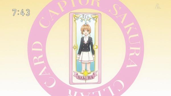 「カードキャプターさくら クリアカード編」1話 (46)