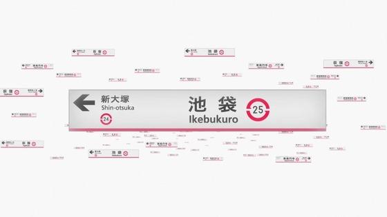 「輪るピングドラム」1話感想  (122)