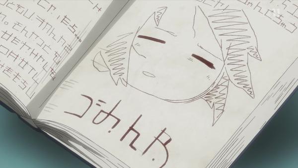 「少女終末旅行」2話 (54)