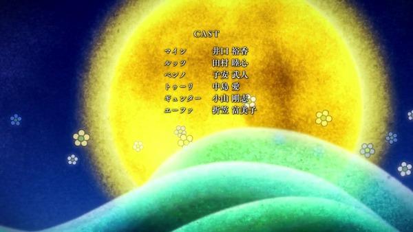 「本好きの下剋上」9話感想 画像 (74)